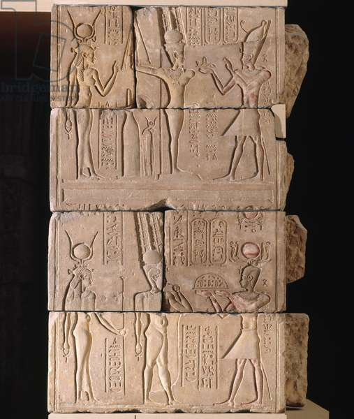 Temple gateway, Koptos, Hellenistic Period (Ptolemaic Dynasty), 170–/163-145/–116 B.C. (painted sandstone)