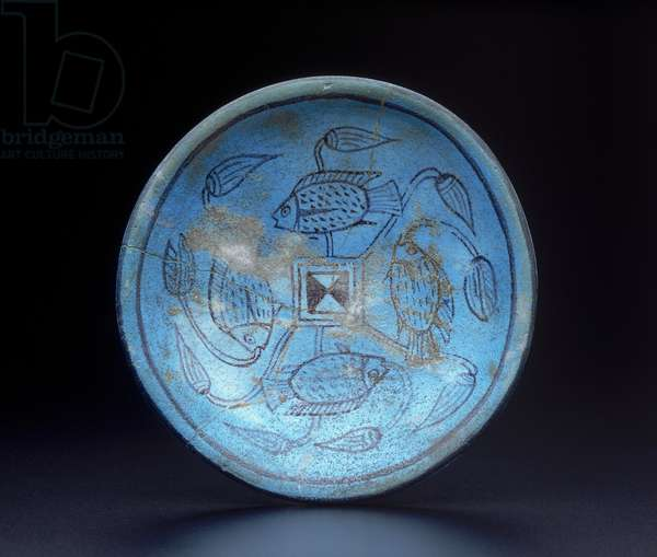 Marsh bowl, New Kingdom, Dynasty 18, 1400 B.C. (bichrome faience)