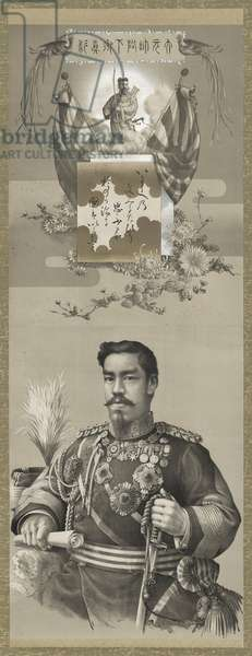True Portrait of His Majesty, the Commander-in-Chief, Meiji era, c.1889 (litho with ink, silver & bronze printing)