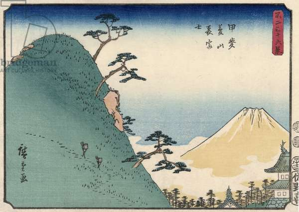 Fuji Seen from Behind at Dream Mountain in Kai Province (Kai Yumeyama ura Fuji), from the series Thirty-six Views of Mount Fuji (Fuji sanjūrokkei), 1852 (colour woodblock print)