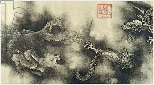 Nine Dragons, Southern Song dynasty, China, 1244 (detail) (ink & touches of red on paper)
