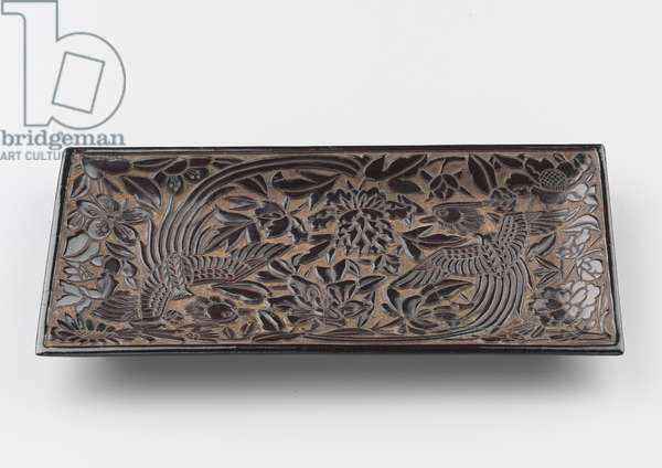 Tray, Southern Song Dynasty (lacquer)