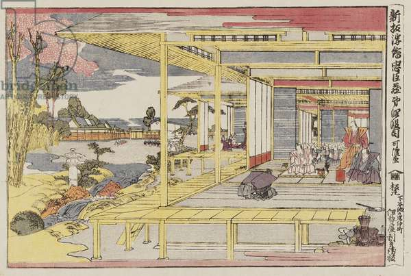 Act IV (Dai yodanme), from the series Newly Published Perspective Pictures of Chûshingura (Shinpan uki-e Chûshingura), c.1803-05 (colour woodblock print)