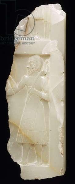 Fragment of a victory stele of Naram-sin, Mesopotamian, Akkadin Period (travertine)