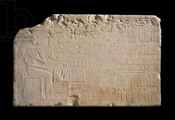 Slab stele of Meretites, Old Kingdom, Dynasty 4, reign of Khufu (Cheops), 2575-–2465 B.C. (limestone)