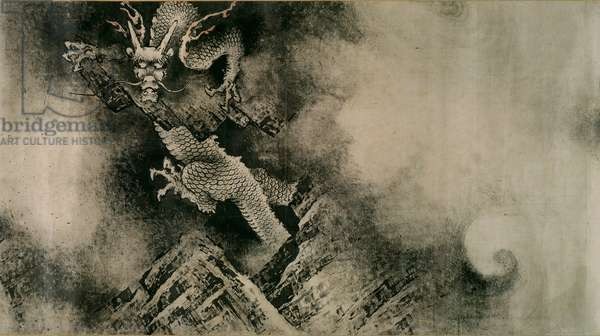 Nine Dragons, Southern Song dynasty, found in China, 1244 (ink & red touches on paper)