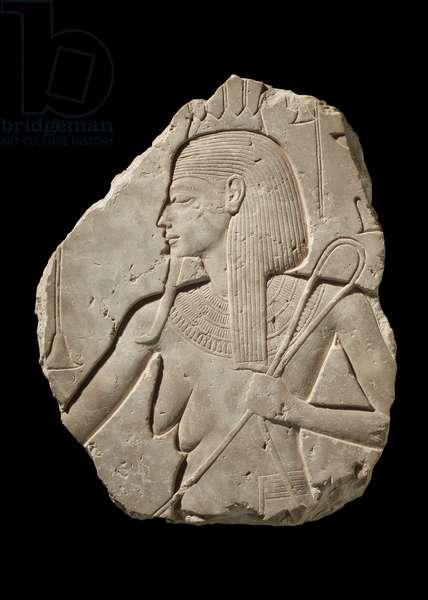 Relief from a throne base, New Kingdom, Dynasty 18, reign of Ay, 1327–-1323 B.C. (limestone)