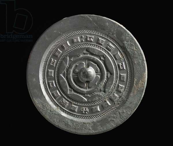 Mirror, Han style (bronze)
