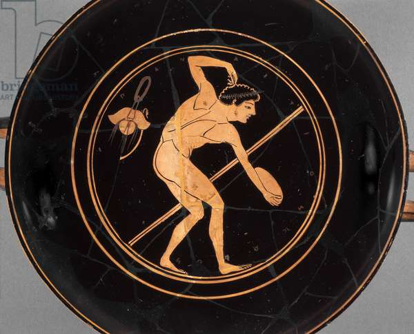 Drinking cup (kylix) depicting pentathletes, Late Archaic Period, 500-490 BC (ceramic)