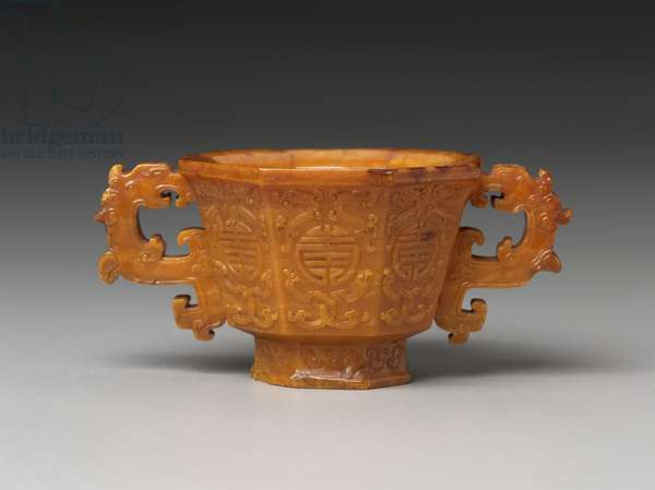 Cup in the shape of an archaic bronze gu-shaped vessel, 18th century (amber)