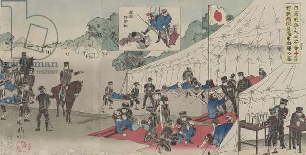 Russo-Japanese War: Great Japanese Red Cross Battlefield Hospital Treating Injured (Nichiro senso dai Nihon Sekijuji yasenbyoin fushosha kyuryo no zu) Meiji era, 1904 (woodblock print, ink & colour on paper)