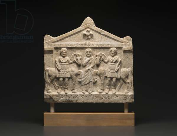 Votive Relief to the Dioskouroi, 1st or 2nd century AD (marble)