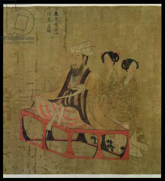 The Thirteen Emperors, Tang dynasty, China, second half of 7th century, with later replacements (detail) (handscroll: ink and colour on silk)