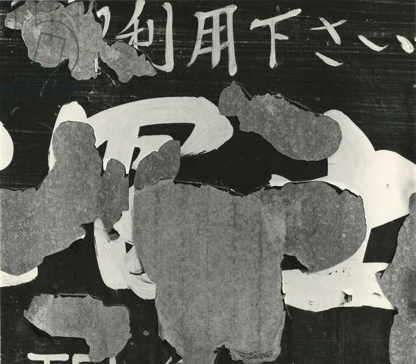Graffiti, Japan, 1970 (silver gelatin print)