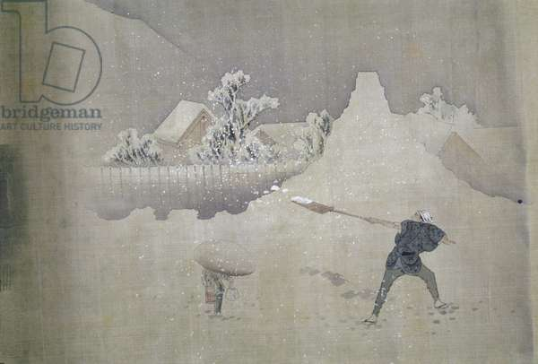 View of Mt.Fuji, from the painted scroll of 'Twelve Views of Mt.Fuji'