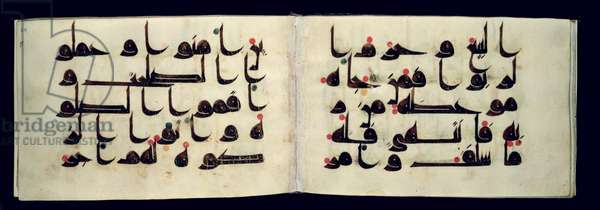 CBL Is 1416 fol.19b/20a Two folios from a Qu'ran with kufic script, from either Iraq or Iran, probably 9th century (vellum)