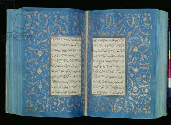 Is.1511 fol.258v-259r Qu'ran with Naskh script, 1468 (vellum)