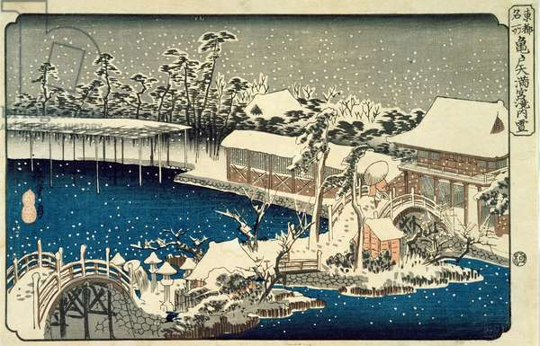 Snow at night: a scene depicting a house, river and ornamental garden under falling snow, from the series '53 Stations of the Tokaido', (yoko-e - horizontal format, colour woodblock print)