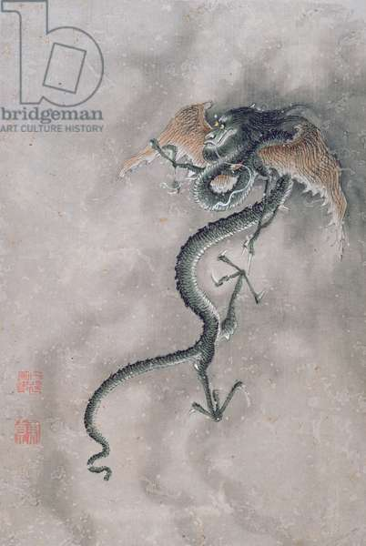 CBC 1839 A winged dragon, from an album of 12 depicting animals and birds, Chinese (w/c on paper)