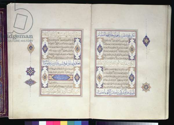 Is.1534 fol.144b-145a Two pages from a Qu'ran with Naskh and Thulth script, 1574-75 (vellum)