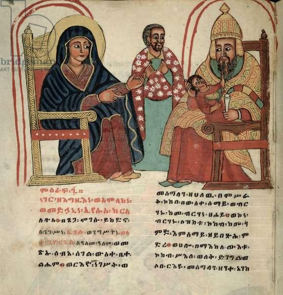 W.912 fol.19v The Holy Family (vellum)