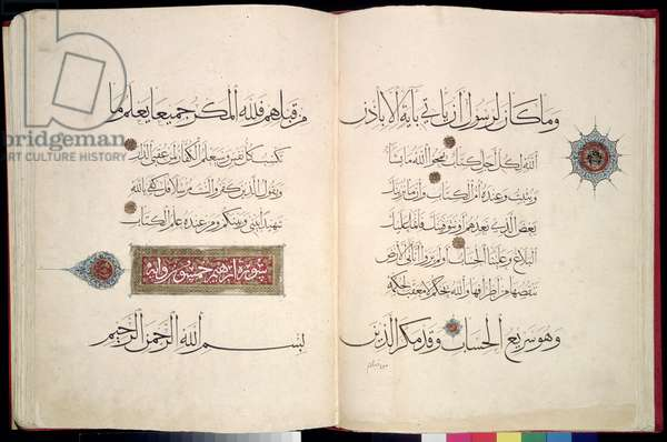 Two pages from a Qu'ran, early 14th century (vellum)