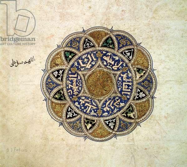 Is.1470 fol.1a Illuminated rosette from a Qu'ran, 1338 (vellum)