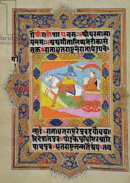 CBL InE 1479 Krishna and his cousin Arjuna Preparing for Battle, from the Bhagavadgita, 18th-19th century (ink, gouache & gold on paper)