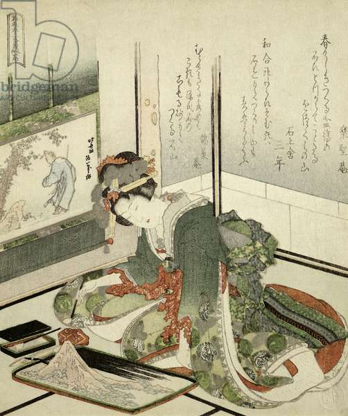 Stone (Ishi) 1823 (ink on paper)