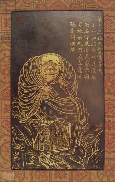 Lohan Panthaka, leaf from a book illustrating and describing sixteen Buddhist Lohans, late 18th century, (resist dye method printing on fabric)