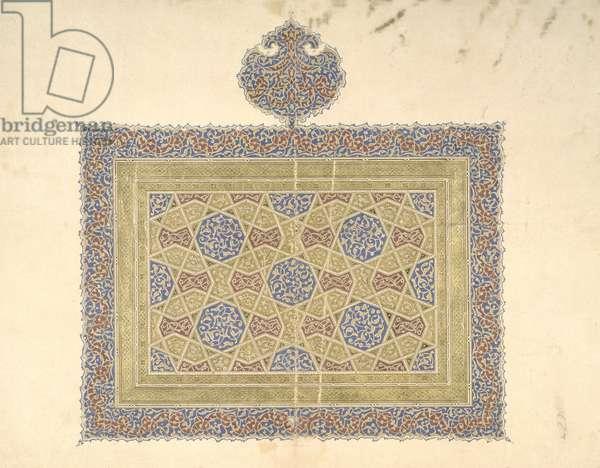 Is. 1614.2  Qur'an fragment (vellum)