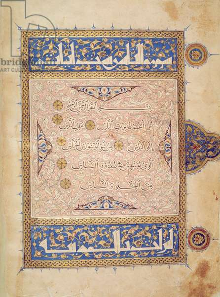 Is.1479 fol.235b Illuminated page from a Qu'ran with Naskh and Kufic scripts, early 14th century (vellum)