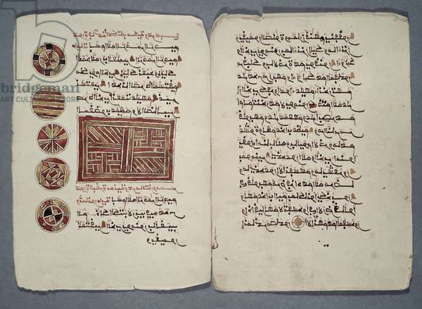 Is. 1599, ff. 1v-2v  Qur'an Naskh script (vellum)