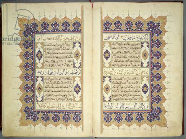 Is.1534 fol.2v-3r Two pages from a Qu'ran with Naskh and Thulth script, 1574-75 (vellum)