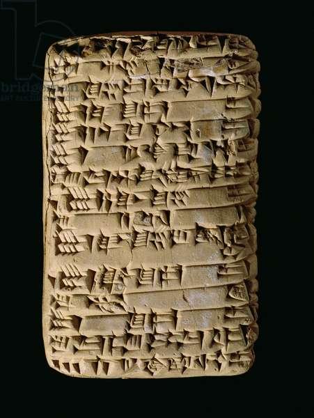 Cuneiform tablet, c.2300 BC (clay)