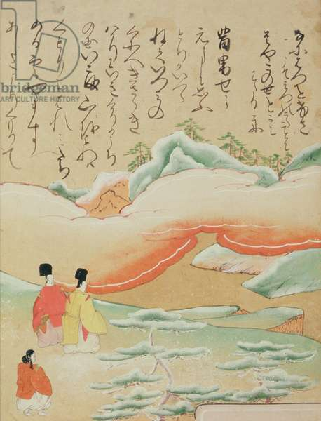 The Tales of Ise, 16th century, Japanese, (from an illustrated text, colour woodblock print)