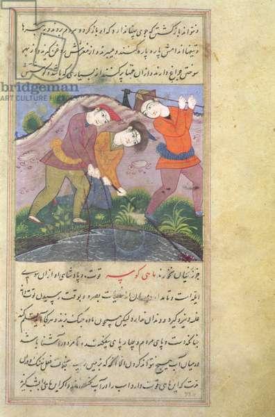 Three Men Standing Beside a Pool, Fishing, from Nuzhat-Namah I'Ala'i, 1599 (1007 Hijra) (vellum)