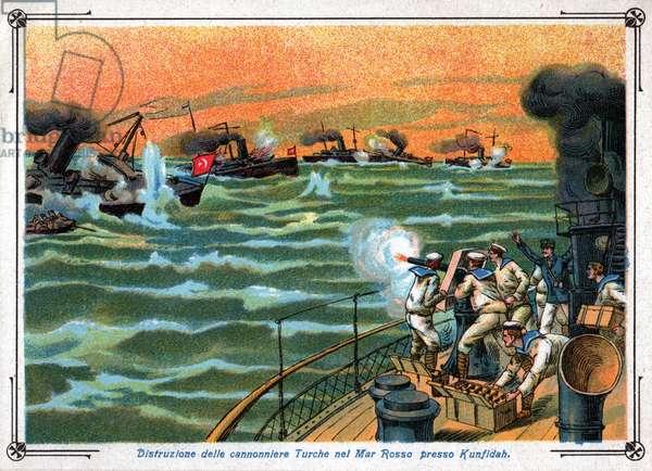 Bataille de Kunfuda. Battle of Kunfuda bay.