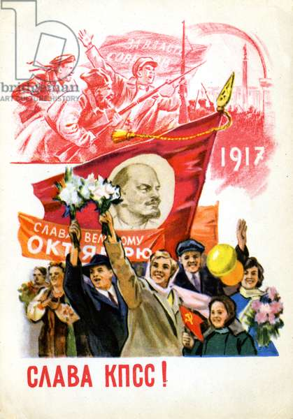 History. Russia (USSR) Glory to the CPSU (Communist Party of the Soviet Union).  Demonstration in glory of the October Revolution, 1917. Postcard, USSR, 1961.