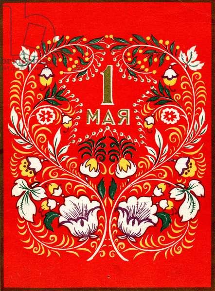 Le 1ere Mai sovietique.