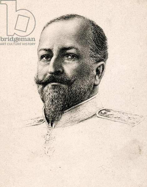 Ferdinand 1st of Bulgaria
