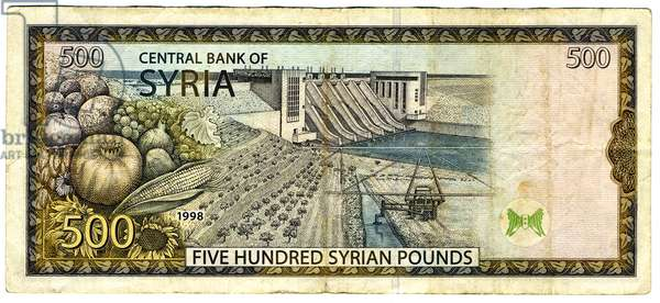 500 Syrian Pounds