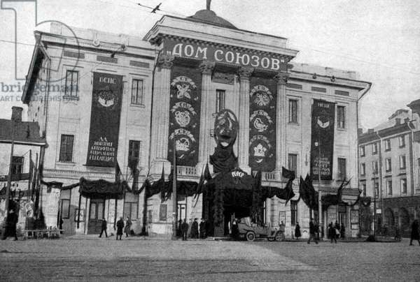 House of Trade Unions in Moscow