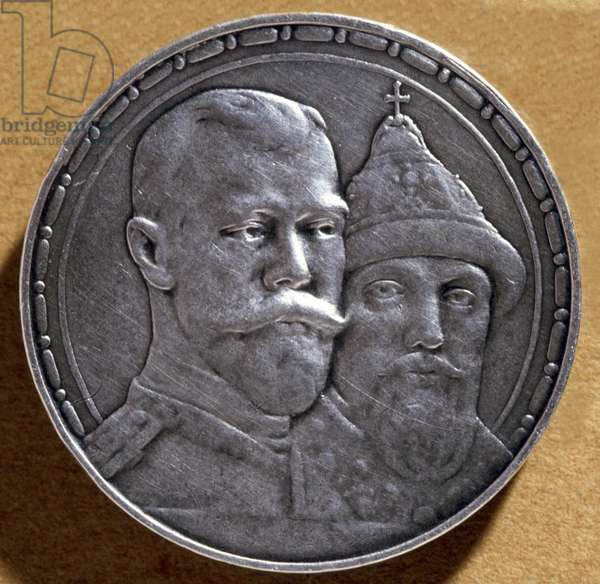 The Romanov
