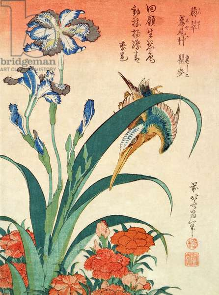 Kingfisher, Iris and Pinks, pub. by Nishimura Eijudo, c.1832, one of a set of ten prints, (chuban size, colour woodblock)