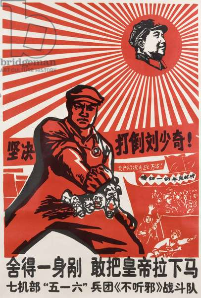 Resolutely Down With Liu Shaoqi!, November 1968 (colour litho)