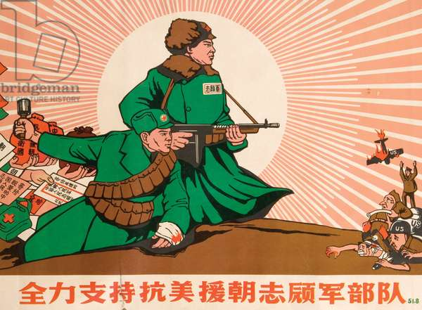 Support the Resistance to the USA With All Your Strength and Aid the Volunteer Army (In Korea), 1950s (colour litho)