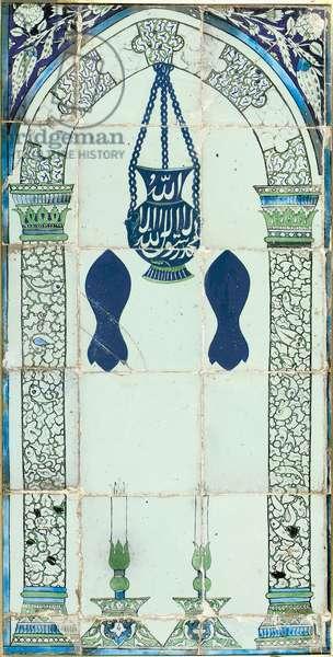 Mihrab, Damascus, Syria, c.1574 (ceramic)