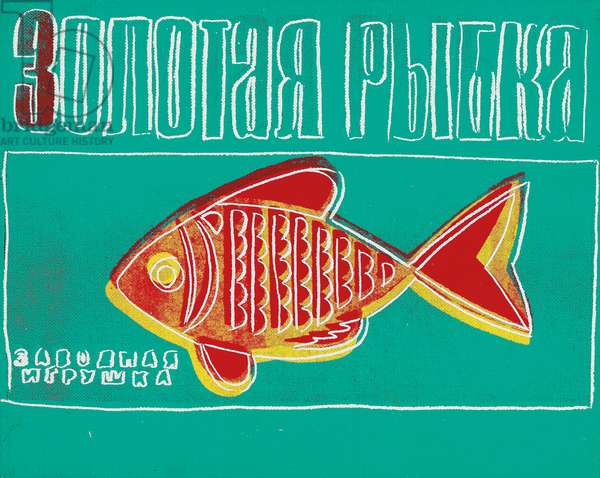 Fish, 1983 (synthetic polymer and silkscreen inks on canvas)