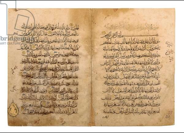 Qur'an bifolio, Mamluk Egypt, 14th century (manuscript)